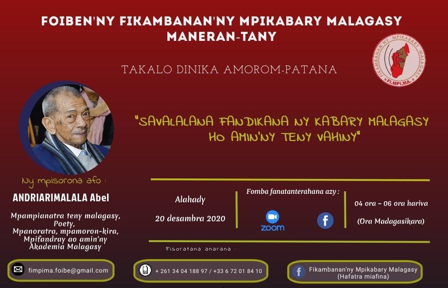 Zoom Takalo Dinika Amorom-patana alahady 20 desambra 2020 @ 4ora – 6ora hariva, ora Madagasikara